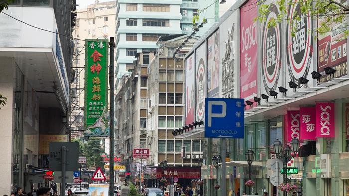 2013-03-04-Macau-2800.jpg